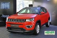 इस वजह से Fiat ने वापस मंगाई Jeep Compass की 1,200 SUV