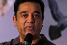 'हिंदू आतंकवाद' पर भड़के बीजेपी नेता, एक्टर कमल हासन की इस आतंकी से की तुलना