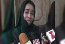 जम्मू-कश्मीरः आतंकी नौजवानों से परिजनों की अपील, कहा- हथियार छो़ड़कर घर वापस आ जाओ