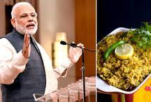 वर्ल्ड फूड फेस्टिवल: पीएम मोदी ने सभी विदेशी कंपनियों का किया स्वागत, खिचड़ी बनाएगी रिकॉर्ड