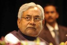 बिहार: JDU नेता का नीतीश पर हमला, आरक्षण खत्म करने का लगाया आरोप