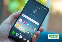 LG का यह फोन देगा Nokia 8 और Samsung Galaxy S8 को कड़ी टक्कर, जानें कीमत और फीचर्स