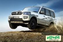महिंद्रा की Scorpio अब इलेक्ट्रिक वर्जन में होगी लॉन्च, इन कारों का भी आएगा इलेक्ट्रिक वर्जन