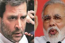 हिमाचल रैली: बेनामी संपत्ति को लेकर 8 नवंबर को होगी बड़ी कार्रवाई, कांग्रेस में मचा हड़कंप