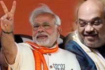 मूडीज ने भारत की रैंकिंग को बढ़ाया, पीएम मोदी-अमित शाह गदगद