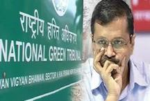 दिल्ली: NGT ने ऑड-ईवन योजना को लेकर केजरीवाल सरकार को लगाई फटकार