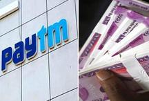 पेटीएम अपने व्यापार विस्तार पर करेगी 20,000 करोड़ रुपये का निवेश