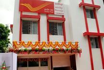 भारतीय डाक विभाग में निकली भर्ती, 18 हजार से अधिक होगी सैलरी