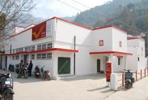 Jharkhand Postal Circle : ग्रामीण डाक सेवक की बंपर भर्ती, मौका चूक ना जाए