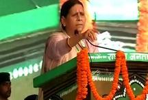 मोदी का गला और हाथ काटने वाले बहुत लोग खड़े हैं: राबड़ी देवी