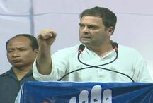 कांग्रेस के सत्ता में आने पर बदल देंगे जीएसटी: राहुल गांधी