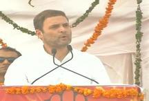 हिमाचल में राहुल का गीता ज्ञान, कहा-