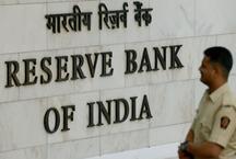 RBI ने असिस्टेंट के पदों पर निकाली भर्ती, सैलरी 23 हजार से ज्यादा