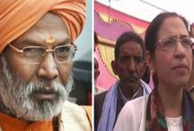 वोटर लिस्ट से बीजेपी और सपा सांसद का नाम गायब, मचा हंगामा