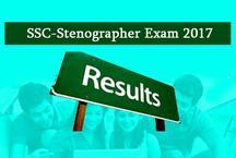 SSC स्टेनोग्राफर का परिणाम जल्द घोषित, जानें चैक करने की प्रक्रिया