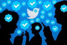 नहीं कर पाएंगे ट्विटर को 'ब्लू-टिक' वेरिफाई, ये हैं मुख्य वजह