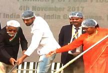 वर्ल्ड फूड इंडिया फेस्टिवल: साध्वी निरंजन ज्योति ने पकाई शेफ इम्तियाज कुरैशी से साथ खिचड़ी