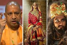 फिल्म 'पद्मावती' पर सीएम योगी बोले- भंसाली-दीपिका पर होनी चाहिए कार्रवाई