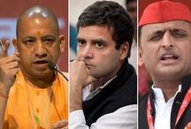 सीएम योगी बोले- राहुल गांधी मंदिर में ऐसे बैठते हैं, जैसे नमाज अदा कर रहे हों