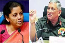 सेना प्रमुख ने शहीद सैनिकों के बच्चों के लिए की ये अपील, रक्षा मंत्री ने दिया ये जवाब
