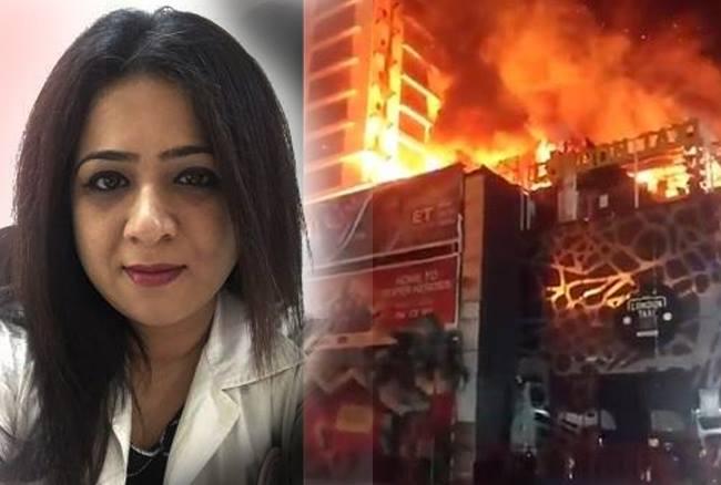 मुंबई आग: महिला ने बताई आपबीती, कहा- लोग मुझे कुचल रहे थे, बाथरूम में पड़ी थीं लड़कियों की लाशें