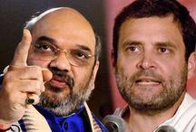 जम्मू-कश्मीर: अमित शाह ने 'आजाद' और 'लश्कर' के बयान पर राहुल गांधी से मांगा जवाब