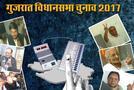 गुजरात चुनाव: अबतक हुआ 15 फीसदी मतदान, थोड़ी देर में पीएम मोदी डालेंगे वोट