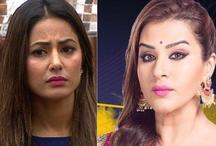 Bigg Boss 11: हिना खान के दोस्तों ने उड़ाई उनकी खिल्ली, बोले शिल्पा से डरती हैं वो