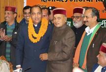 हिमाचल के 13वें CM होंगे जयराम, 27 को मंत्रिमंडल के साथ लेंगे शपथ