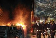 मुंबई कमला मिल्स: पब में आग लगने से 14 लोगों की मौत, जानिए पूरा मामला