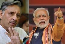 मणिशंकर अय्यर के 'पीएम मोदी नीच' वाले बयान पर देश में घमासान, कांग्रेस भी हुई परेशान