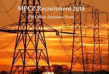 MPCZ भर्ती: विद्युत विभाग में युवाओं के लिए नौकरी का बेहतरीन मौका, इतनी है सैलरी