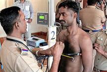 असम पुलिस भर्ती: 8वीं पास अभ्यार्थियों के लिए बंपर भर्ती, यह है आवेदन की अंतिम तिथि