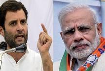 गुजरात चुनाव: राहुल गांधी ने ट्वीट कर पीएम से पूछा 7वां और अहम सवाल