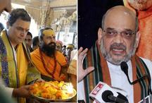 'राहुल मंदिर-मंदिर घूम रहे और सिब्बल सुनवाई टलवा रहे हैं'