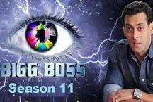 बिग बॉस 11: इस बार ये हैं बिग बॉस विनर, हुआ खुलासा!