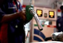 दूसरे दिन भी पेट्रोल-डीजल की कीमत में लगी आग, जानें आज के भाव