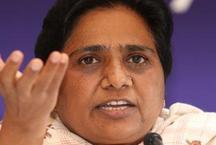 मायावती के इस्तीफे से दलित राजनीति को मिलेगी नई धार!