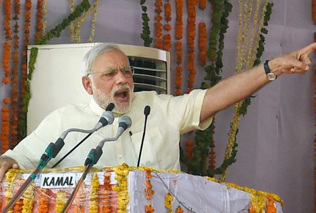 सरकार के 3 साल पूरे होने पर जश्न मनाएगी BJP, थीम होगा MODI