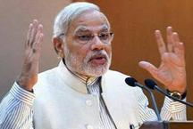 मुस्लिम समाज के प्रति दिखा BJP का प्यार
