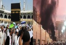 मक्का की मस्जिद के पास आतंकी हमला, अब तक 9 लोगों की मौत