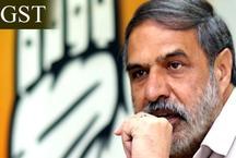 GST को दूसरी आजादी कहना अपमान: आनंद शर्मा