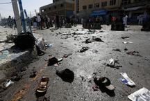 अफगानिस्तान: कार बम धमाके में 29 लोगों की मौत, कई लोग घायल
