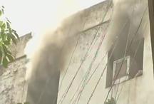 लखनऊ: सेल्स टैक्स दफ्तर में लगी भीषण आग