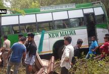 हिमाचल प्रदेश में हुआ भीषण बस हादसा, 10 लोगों की मौत