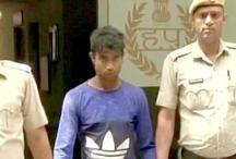 गुरुग्राम: 7 साल की मासूम से रेप, आरोपी गिरफ्तार
