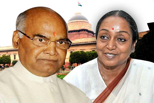 राष्ट्रपति चुनाव: राम के सामने मीरा