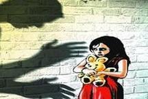 नाना ने किया रिश्ते को किया चार-तार, 4 साल की नातिन से किया बलात्कार