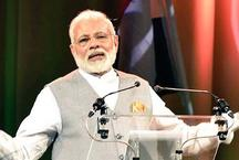 जम्मू-कश्मीर: वैष्णोदेवी मंदिर के लिए 19 को वैकल्पिक मार्ग का उद्घाटन करेंगे पीएम मोदी