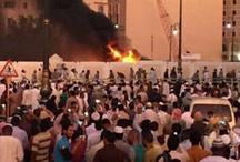 सऊदी अरब: मक्का में आत्मघाती हमला, 11 लोग घायल